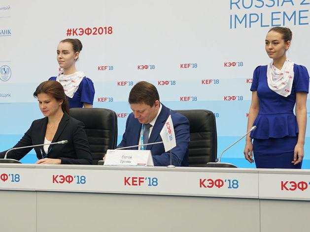 «Норникель» преобразит знаковые объекты Красноярска к Универсиаде
