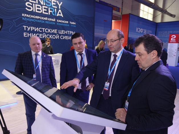 КрасЖД презентовала на КЭФ проект железнодорожной сети «Енисейской Сибири»