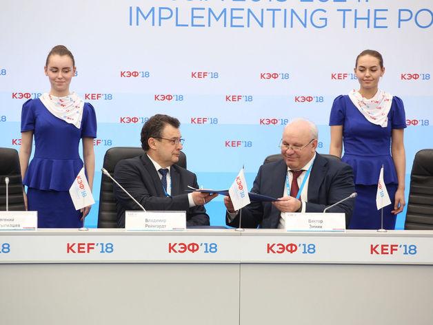 За шесть лет КрасЖД вложит в развитие своей инфраструктуры в Хакасии более 19 млрд руб.