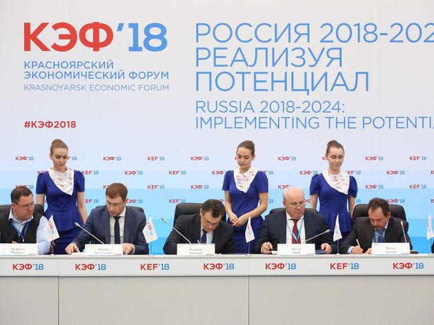 Инвестиционная программа КрасЖД на 2018 год составит более 23 млрд руб.