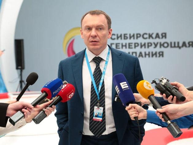 СГК готова вложить в развитие энергетики Красноярска свыше 50 млрд рублей