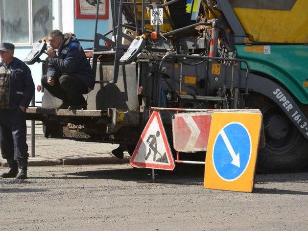 В Красноярске ищут компанию для ремонта проспекта Мира