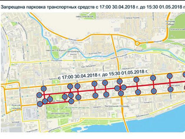 В Красноярске на 1 Мая изменится схема движения: центр будет перекрыт