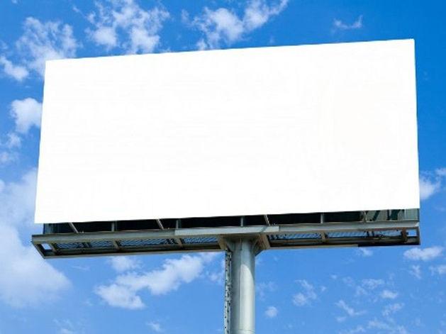 Только четвертая часть рекламных щитов в Красноярске законна