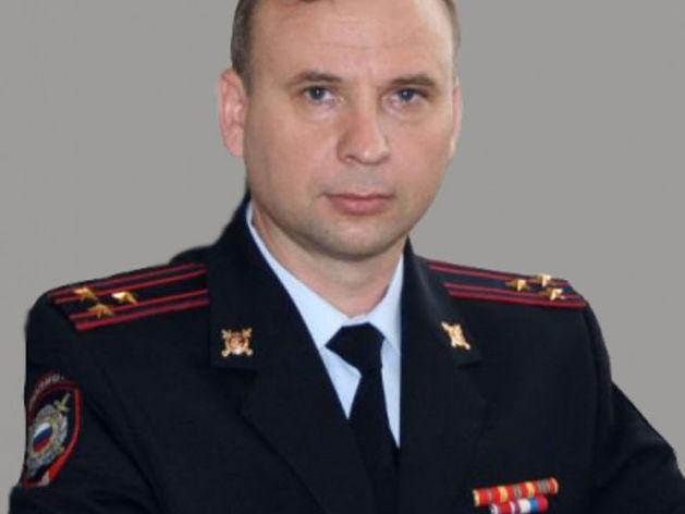 В Красноярске назначили нового начальника полиции