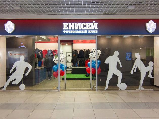 Футбольный клуб «Енисей» открыл собственный магазин в Красноярске