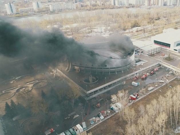«Монолитинвест» о пожаре во Дворце спорта: «В очаге возгорания работы не проводились»