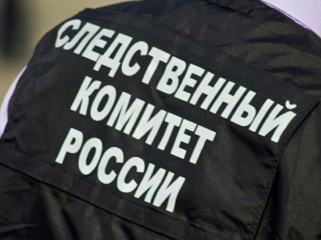 В Красноярске из-за ошибки врачей умер мужчина