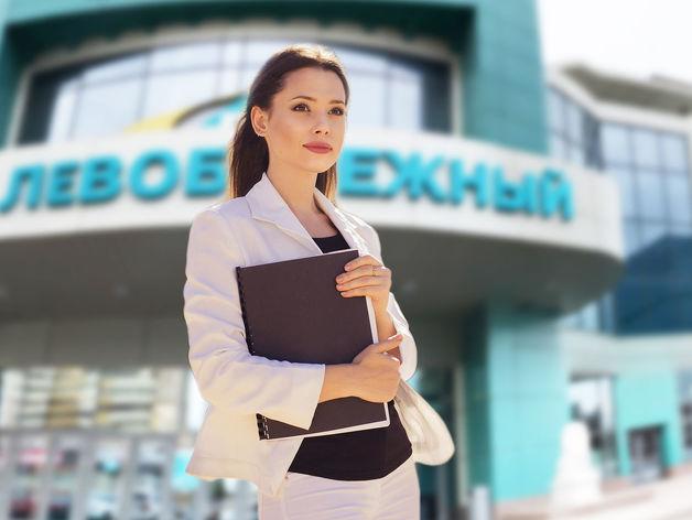 Банк «Левобережный» увеличил максимальную сумму ипотечного кредита на апартаменты