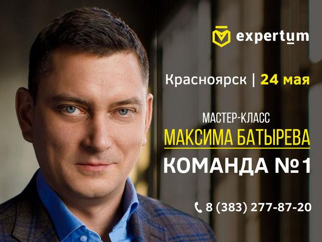 В Красноярске состоится мастер-класс автора книги «45 татуировок менеджера»