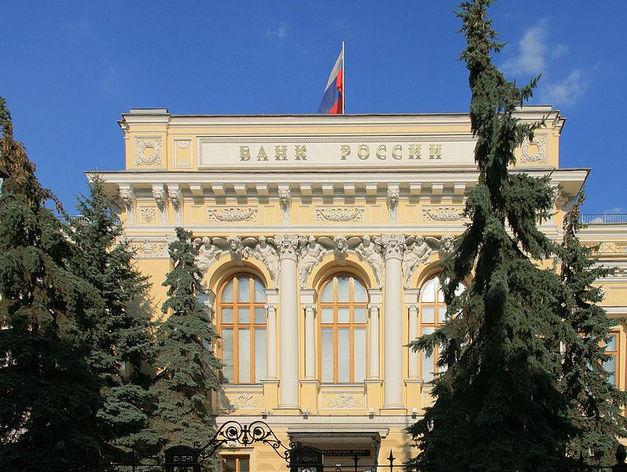 Центробанк отозвал лицензию у медицинской страховой компании, представленной в Красноярске