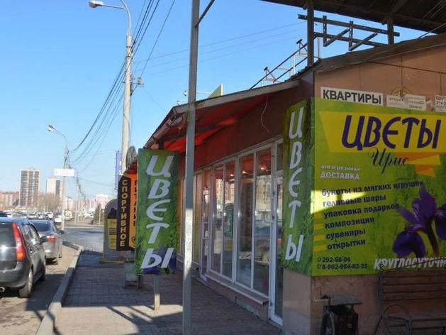 Красноярские предприниматели начали продавать компенсационные места под павильоны