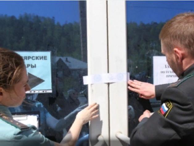 В Красноярске закрыли еще один торговый комплекс из-за пожарной небезопасности