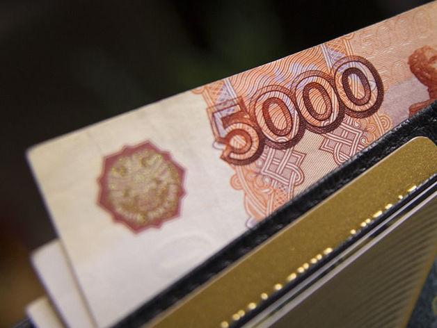 Стало известно, сколько заработал за год главный банкир Красноярского края