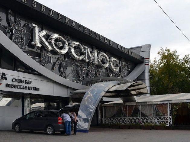 В Красноярске закрыли развлекательный комплекс «Космос»