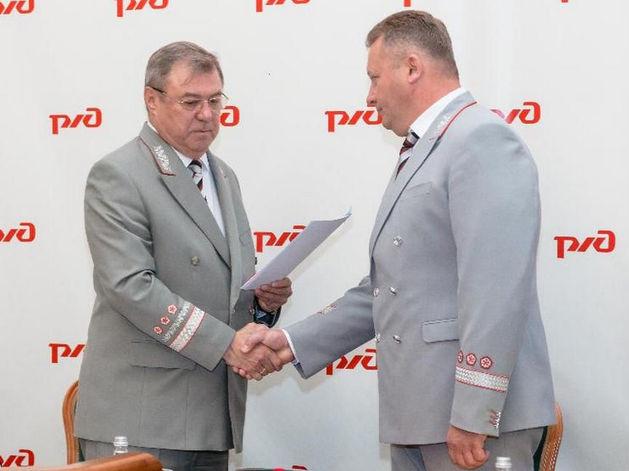 Назначен новый глава красноярской железной дороги