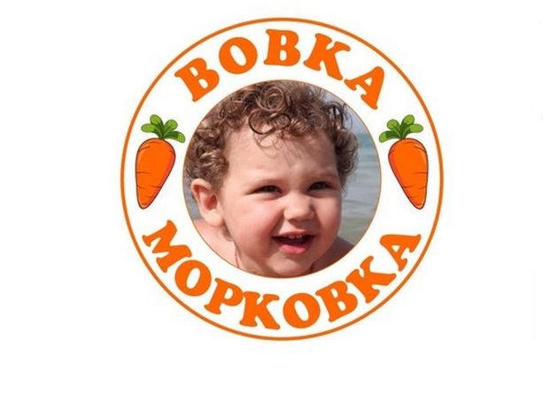 Красноярских предпринимателей приглашают к участию в проекте «Вовка-морковка»