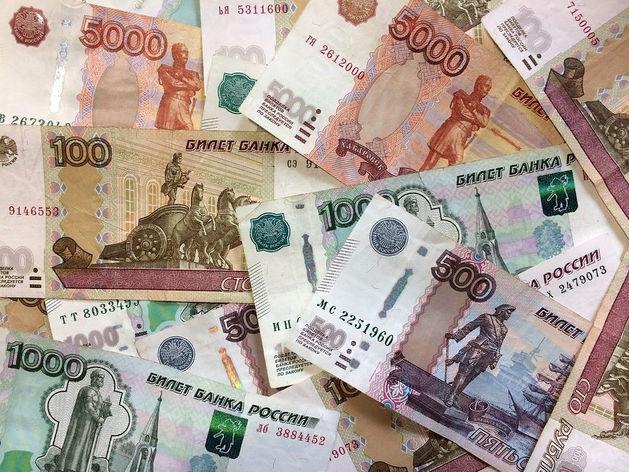 В Пенсионном фонде по Красноярскому краю прошли обыски из-за пропажи 75 млн руб.