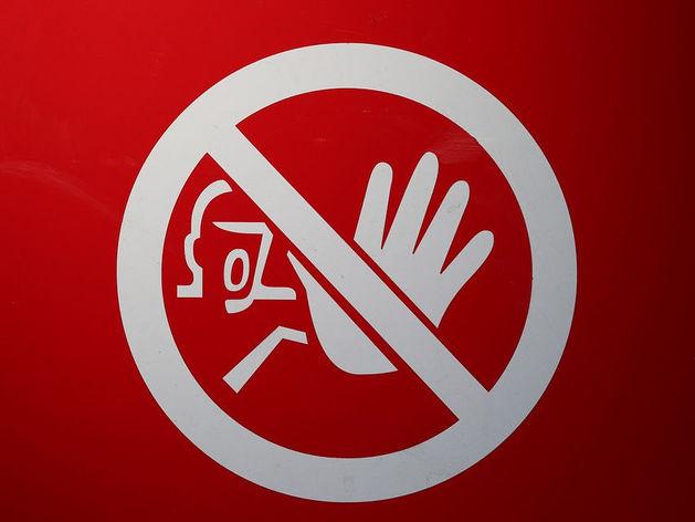 Опубликован «полный перечень запретов» на Универсиаде в Красноярске