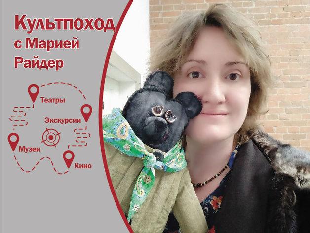 Куда сходить в Красноярске 19-25 января