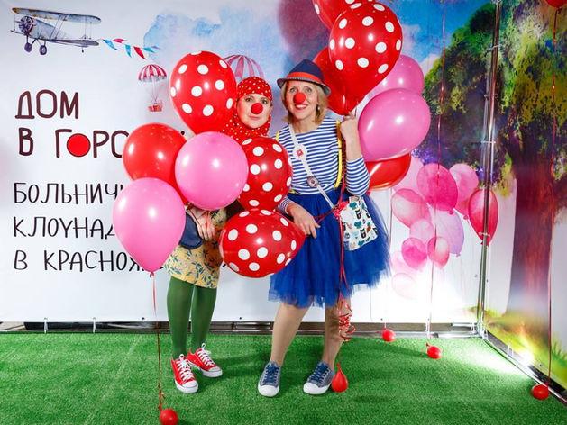 Больничным клоунам нужен дом: красноярский благотворительный проект просит помощи