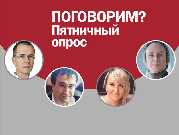 «Так ли страшен чёрт, как его малюют?»: польза и вред выделенных полос в Красноярске