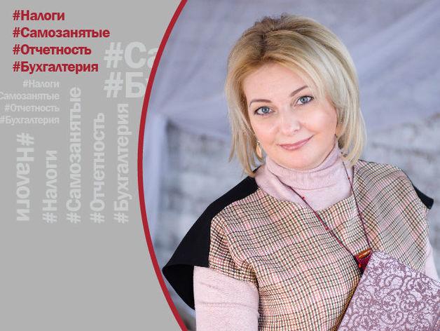 Закон отменят, а слежка за смелыми и честными самозанятыми останется, — Елена Герасименко