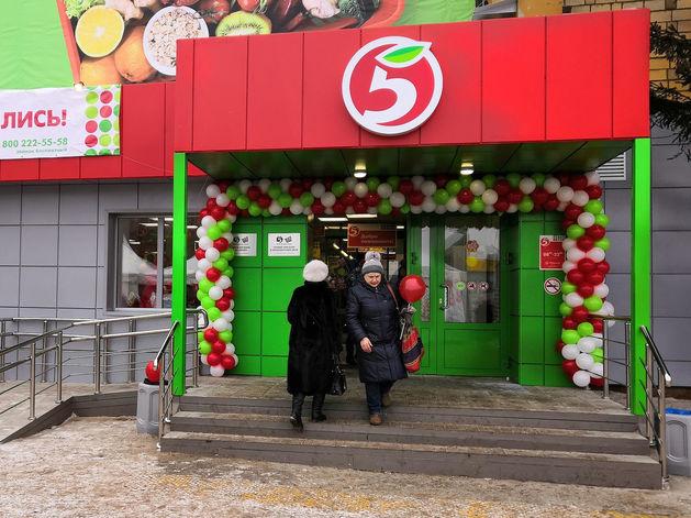 В Красноярске открылись два магазина торговой сети «Пятёрочка»
