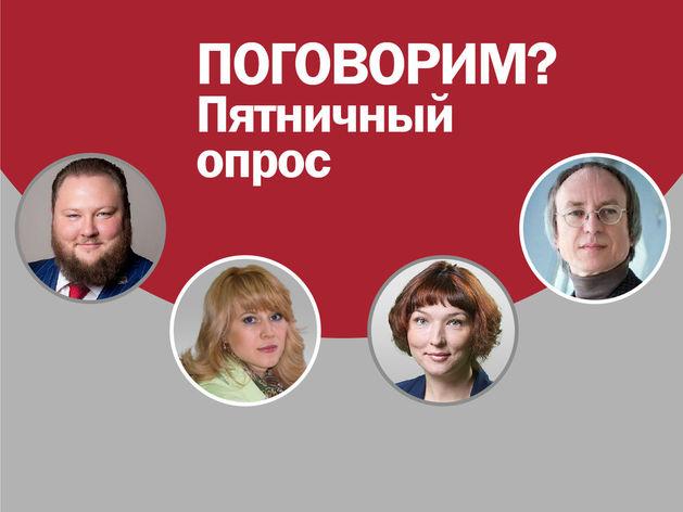 Куда вы поведете гостей Красноярска?