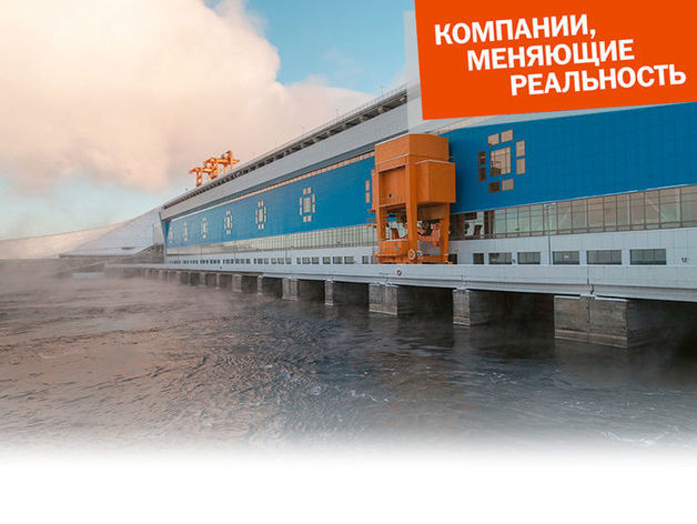 Богучанская ГЭС: энергетический фундамент