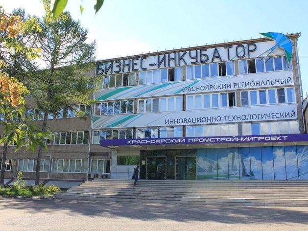 Резидент красноярского бизнес-инкубатора вошел в ТОСЭР «Железногорск»