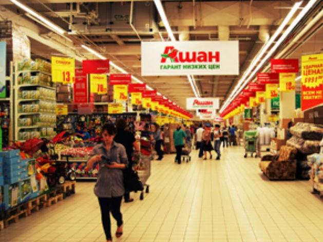 «Ашан» закрывает единственный красноярский гипермаркет