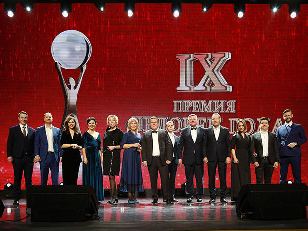Названы номинации премии «Человек года» в 2019 году