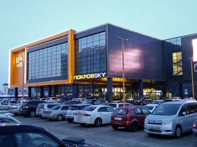 Арбитражный суд признал обоснованным требование о банкротстве компании «ПокровSKY»