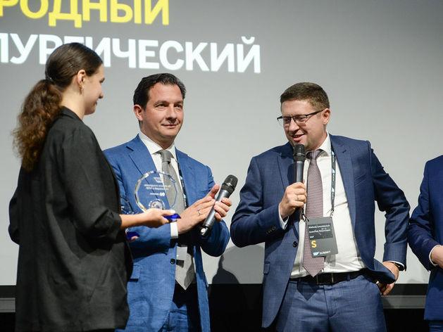 «Норникель» отмечен на Международном SAP-саммите за цифровые проекты