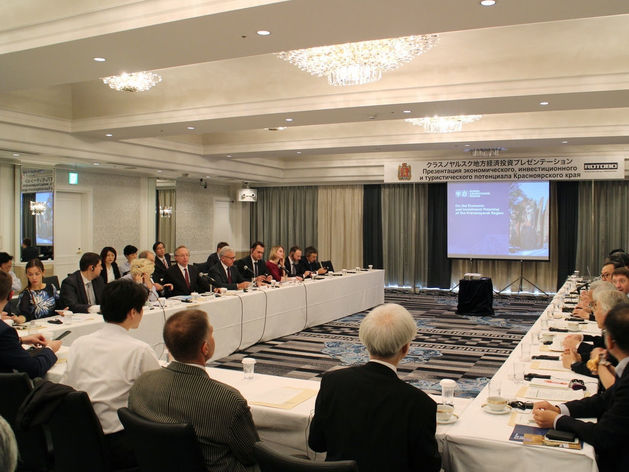 Японские бизнесмены заинтересовались красноярскими дикоросами и твердыми бытовыми отходами