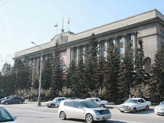 В администрации Красноярского края назвали имена новых заместителей