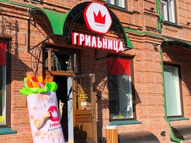 В Красноярске открылся первый ресторан популярной сети быстрого питания из Барнаула