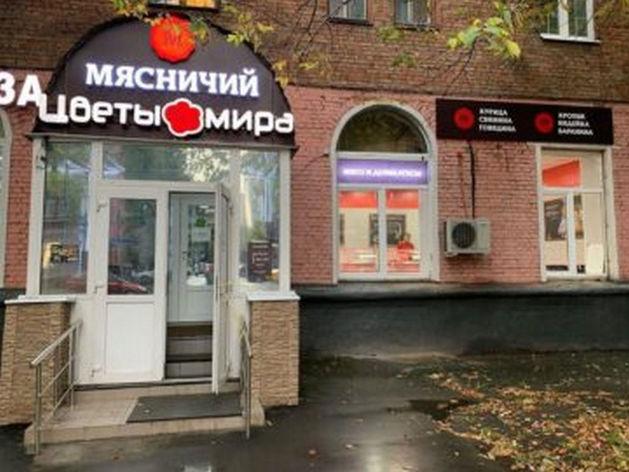 Красноярская сеть магазинов зашла в Москву