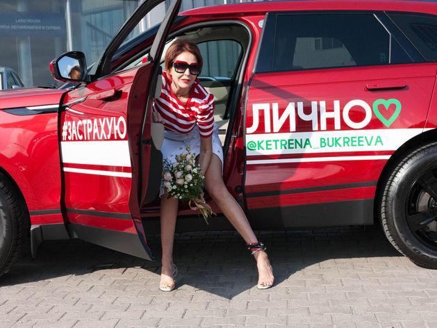 Бизнес с человеческим лицом. — Екатерина Букреева, «РЕСО-Гарантия»