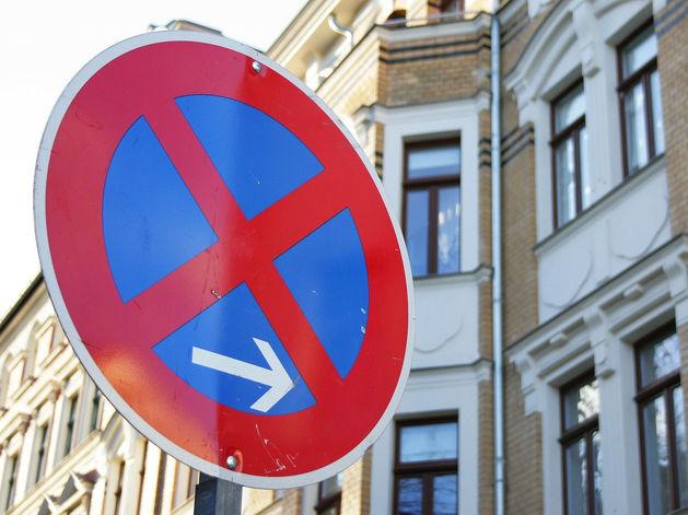 В субботу в Красноярске напротив «MixMax» поменяют схему движения