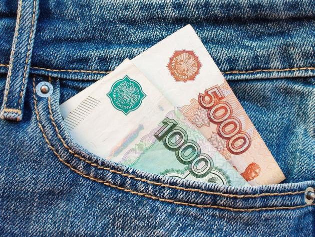 Названы зарплаты жителей регионов России: у красноярцев они выросли на 7,7%