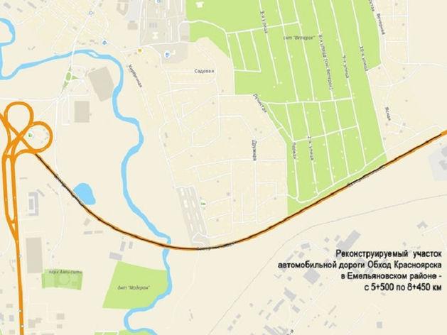 В Красноярске выбрали подрядчика для расширения части Северного шоссе