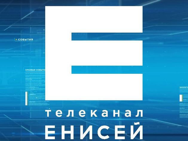 Татьяна Киреева опровергла слухи о своем уходе с поста гендиректора телеканала «Енисей»