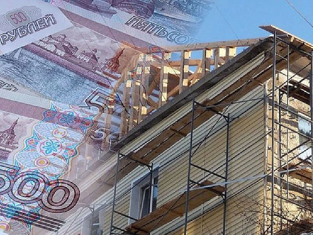 Взносы на капитальный ремонт с 1 января 2020 года вырастут сразу на 14,2 %
