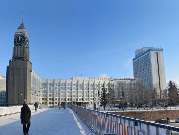 В структуре администрации города Красноярска грядут изменения