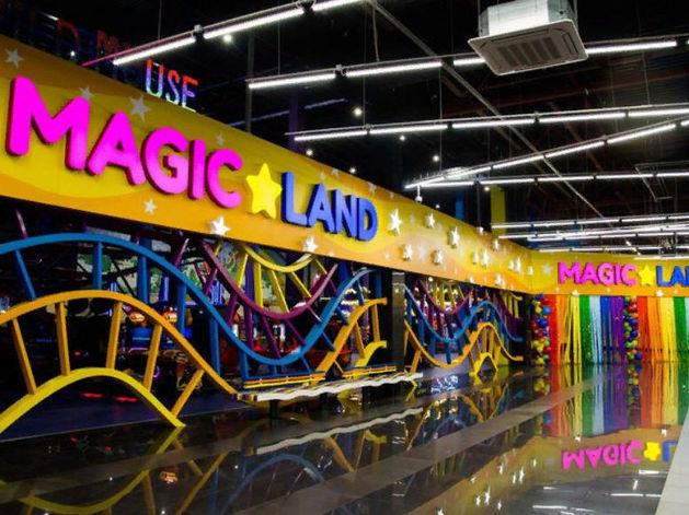 Детский парк развлечений в Красноярске признан банкротом: открыто конкурсное производство