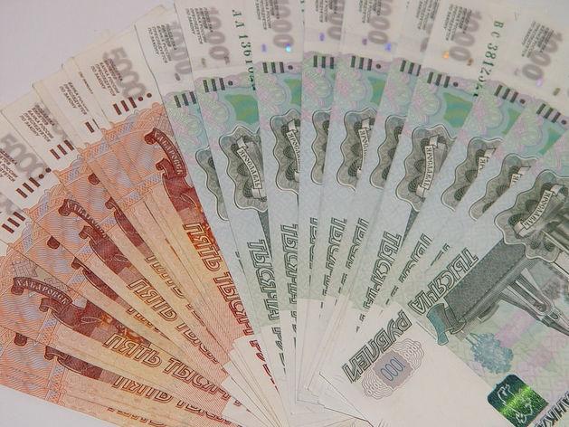 О том, как изменился Красноярск, расскажут за 5,27 млн рублей