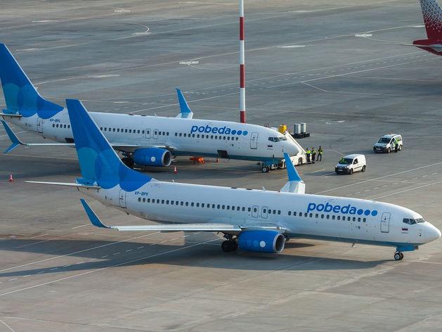 Больше полётов к морю и в столицу: «Победа» открыла дополнительные рейсы из Красноярска