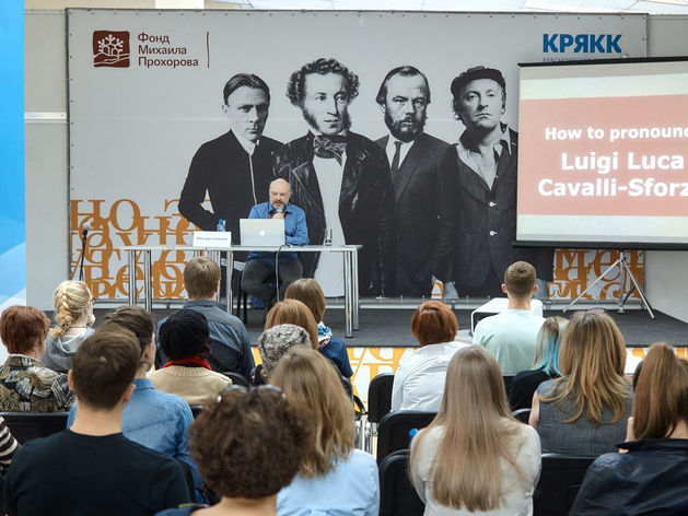 На КРЯККе новинки представят 250 книжных издательство России